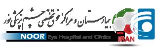 [تصویر:  logo_fa.png]